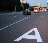 Выделенная полоса появится на Калужском шоссе